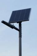 Solárna lampa SUNLUX UP-80